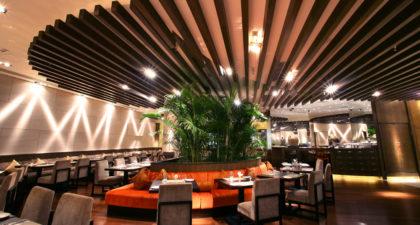 Bambu: Dining Room