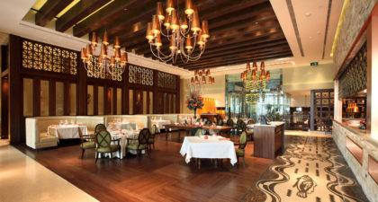 Portofino: Dining Room