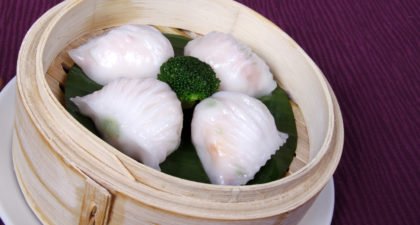L'Arc Chinese Restaurant: Har Gow