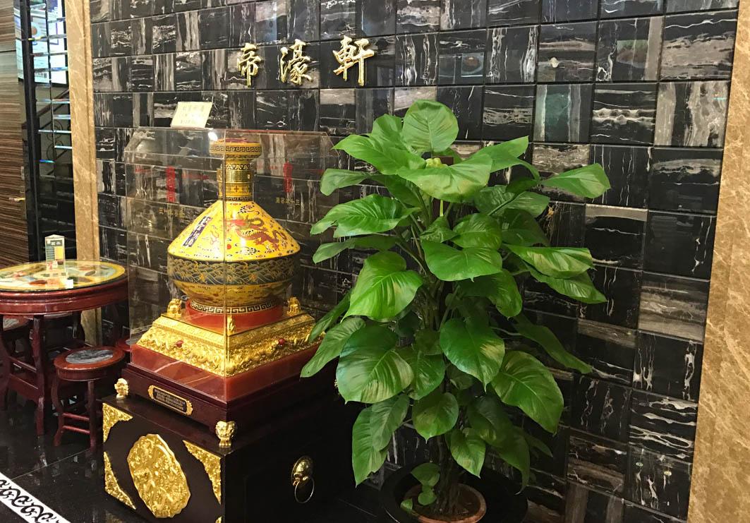 Emperor Court Macau: Entrance