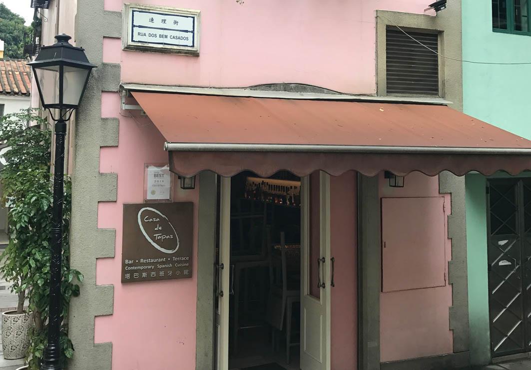 Casa de Tapas: Entrance