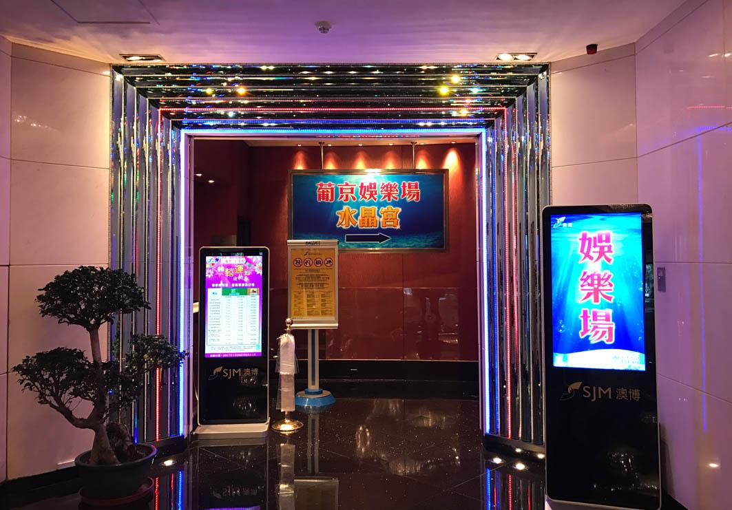 Crystal Palace Macau: Entrance