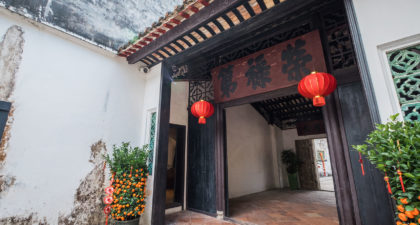 Mandarin's House: Entrance