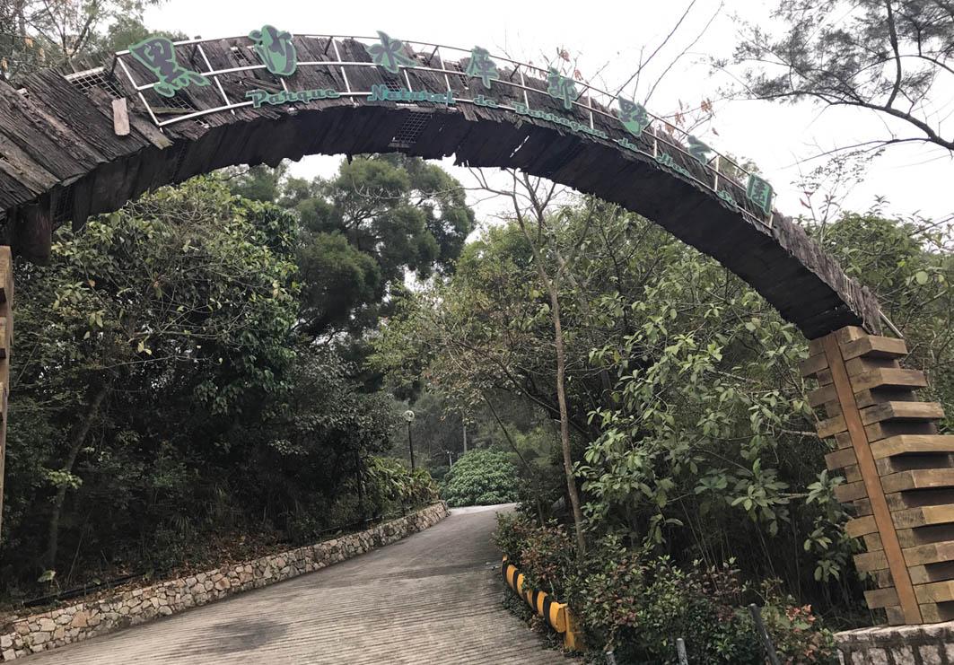 Parque Hac Sa: Entrance