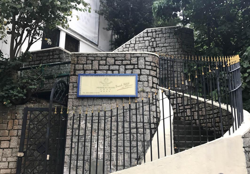 竹灣酒店餐廳