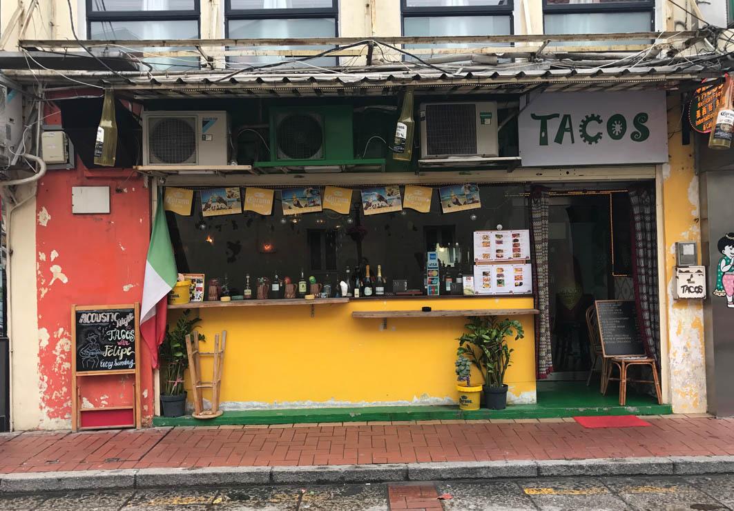 Tacos in Macau: Entrance