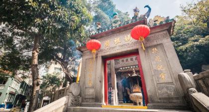 A-Ma Temple: Exterior