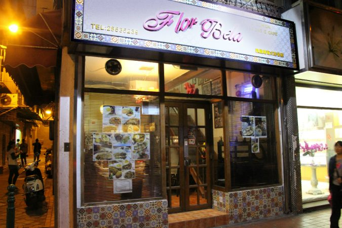 Macau: Exterior of Cafe Flor Bela