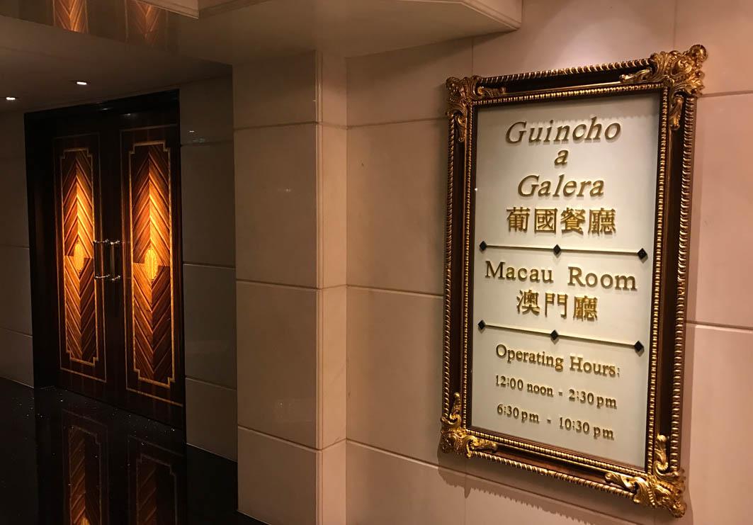 Guincho a Galera Macau: Exterior