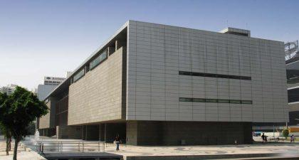 Handover Gifts Museum of Macau: Exterior