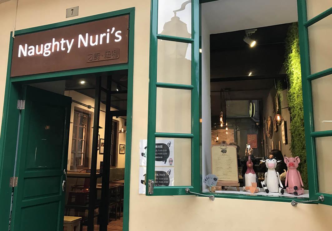 Naughty Nuri's: Exterior