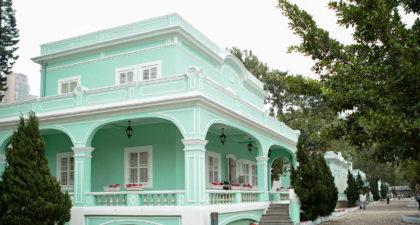 The Taipa House Museum: Exterior