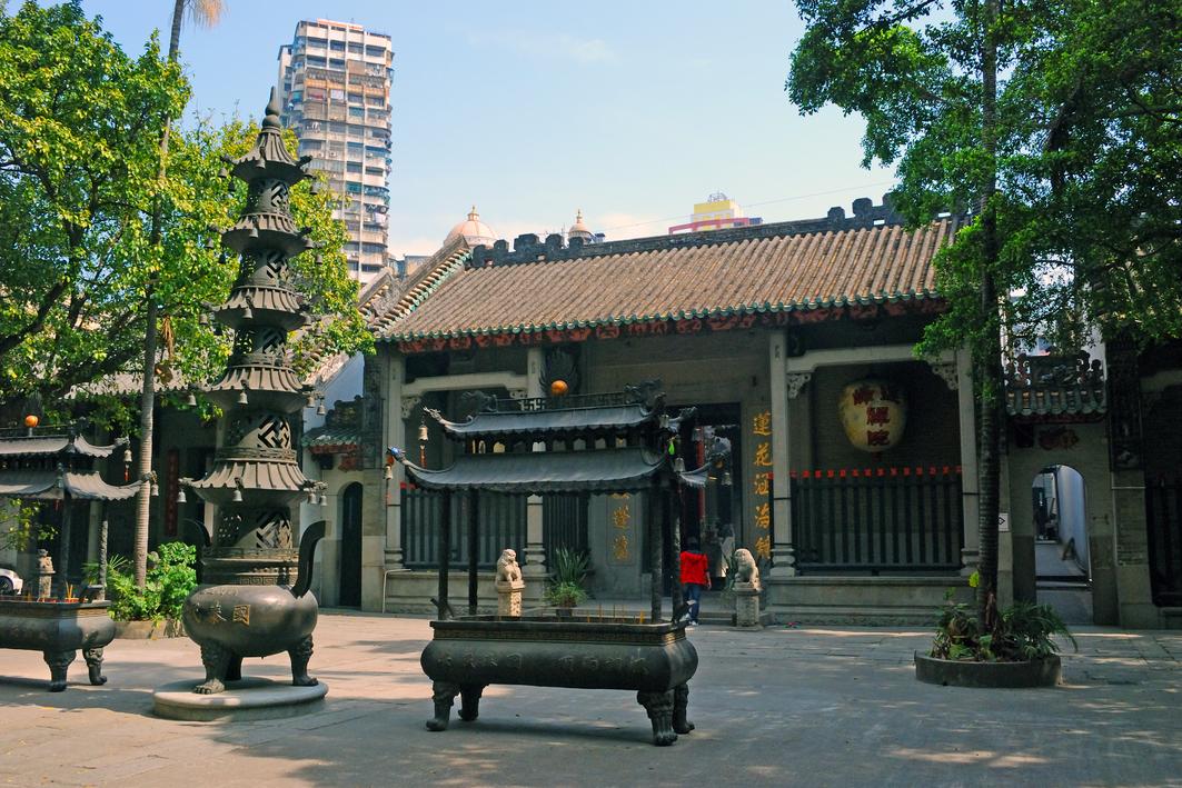 Macau: Lin Fung Miu (Temple of Lotus)