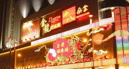 Casino Golden Dragon: Night Facade