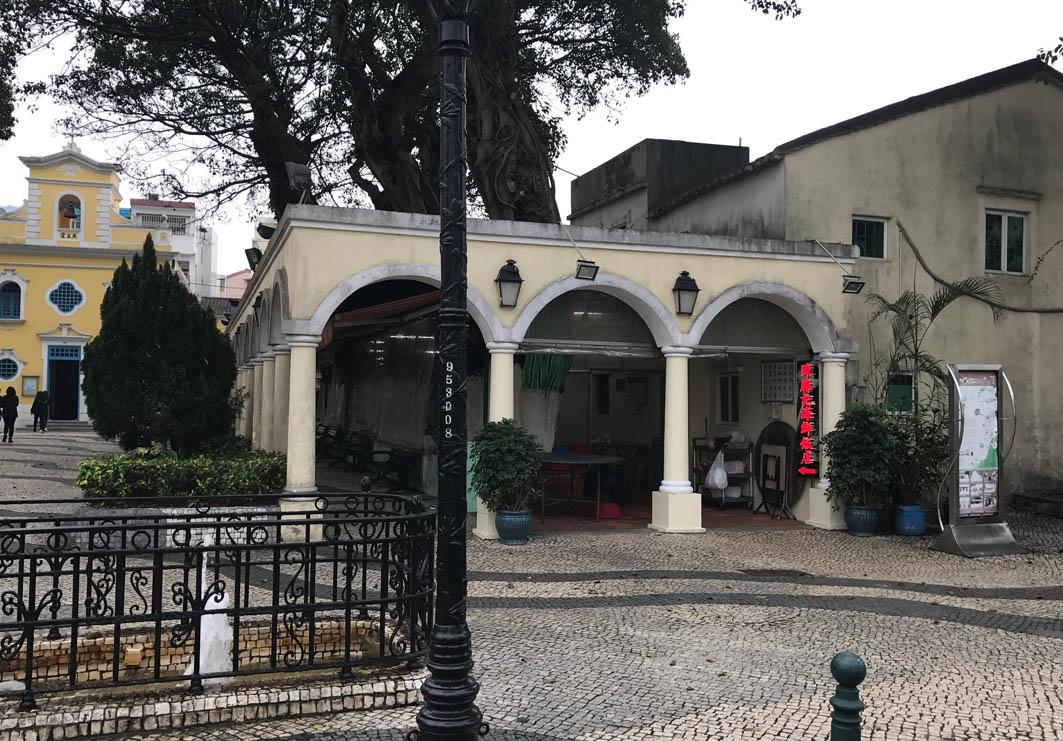 Chapel of St., Francis Xavier Macau: Outside
