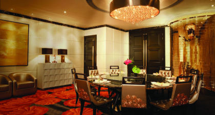 Feng Wei Ju: Private Room