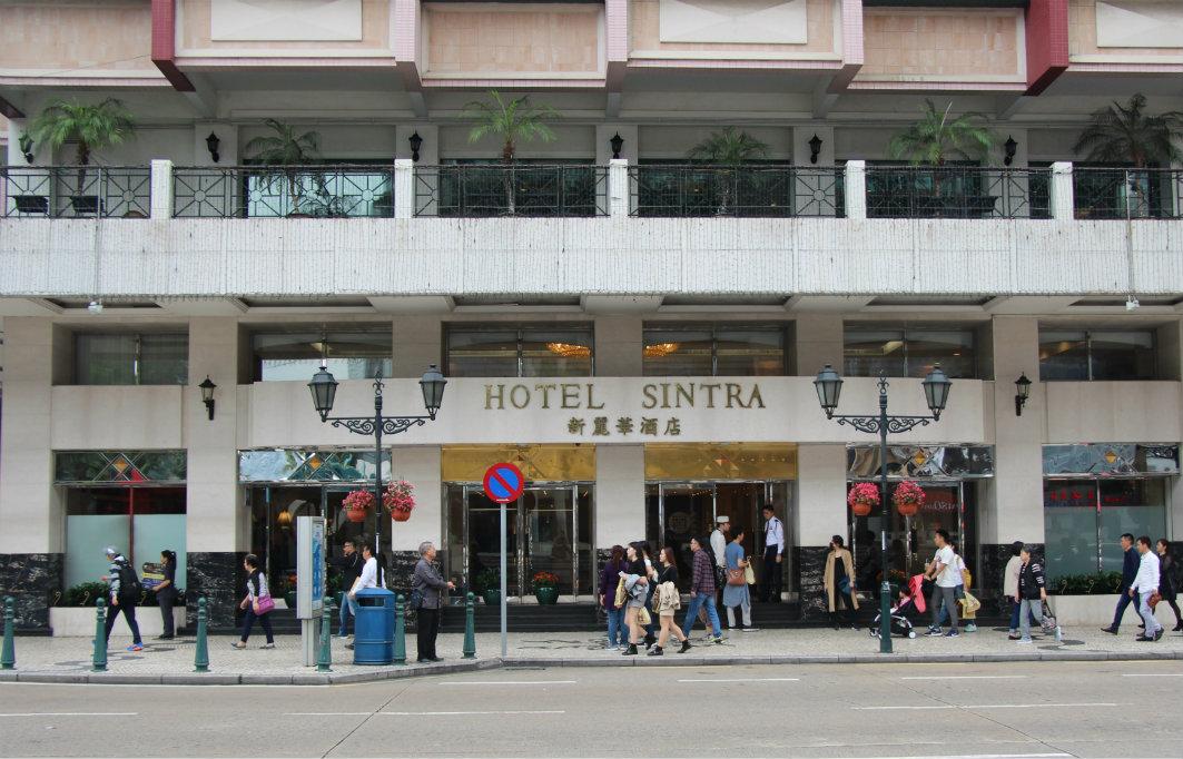 Macau: Sintra Hotel