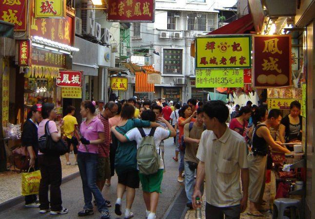 大三巴街 (手信街)