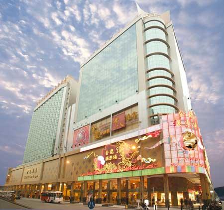 金龍娛樂場